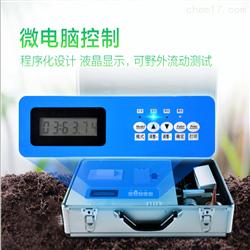 YT-FYJ肥料有机质化验仪厂家