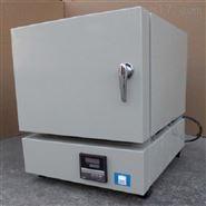 北京1200℃小型箱式电阻炉