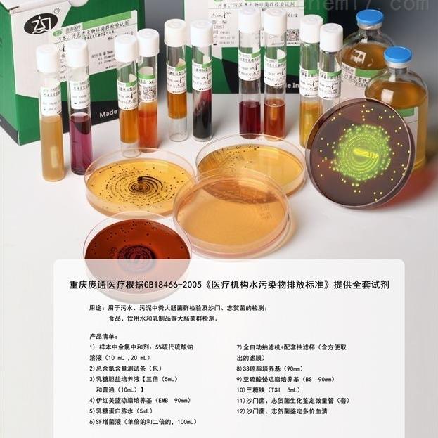 硫代硫酸钠溶液