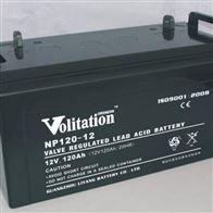 12V120AH威扬蓄电池NP120-12直流电源