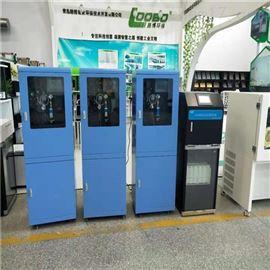 LB系列LB系列总氮在线监测仪污水处理厂在线自动