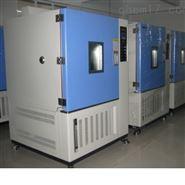 可程式高低温试验箱厂家