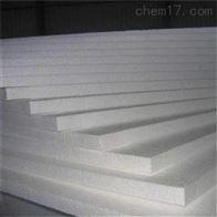 屋面保温聚合聚苯板 保温隔热 价格