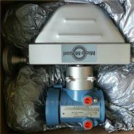 高准质量流量计CMF010批发代理