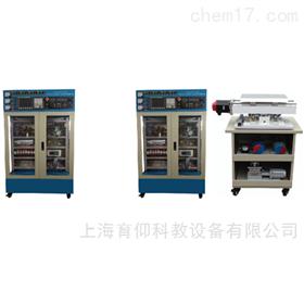 YUYSKB-07T-3B数控车床电气控制与维修实训考核装置