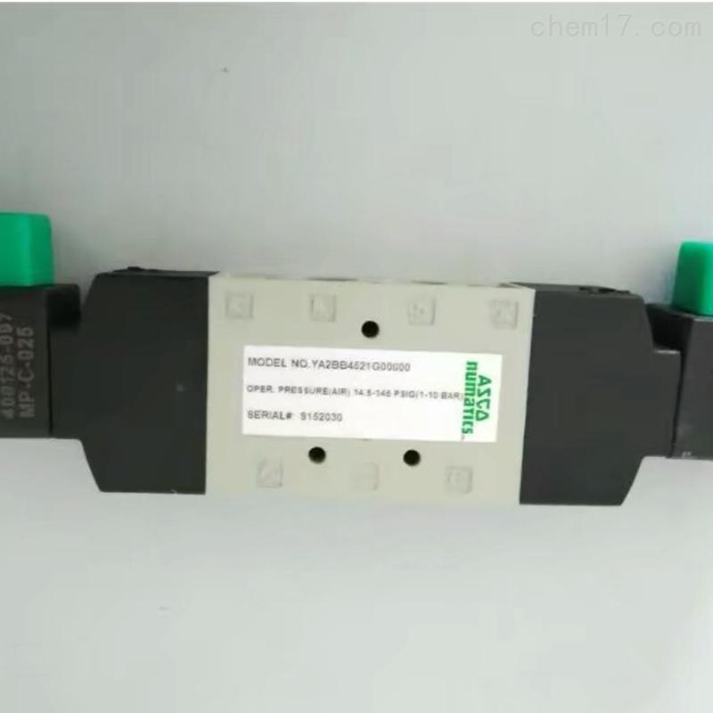 德国费斯托电磁阀元件CPE14-M1BH-5/3G-1/8