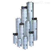 FRAKO电容器 EMR1100