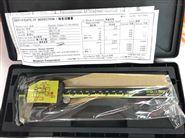 日本Mitutoyo三丰数显卡尺500-171-30