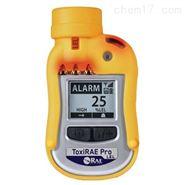 美国华瑞PGM-1860有毒气体检测仪