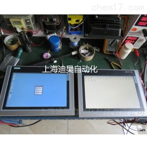 西门子TP700芯片故障进不了系统维修