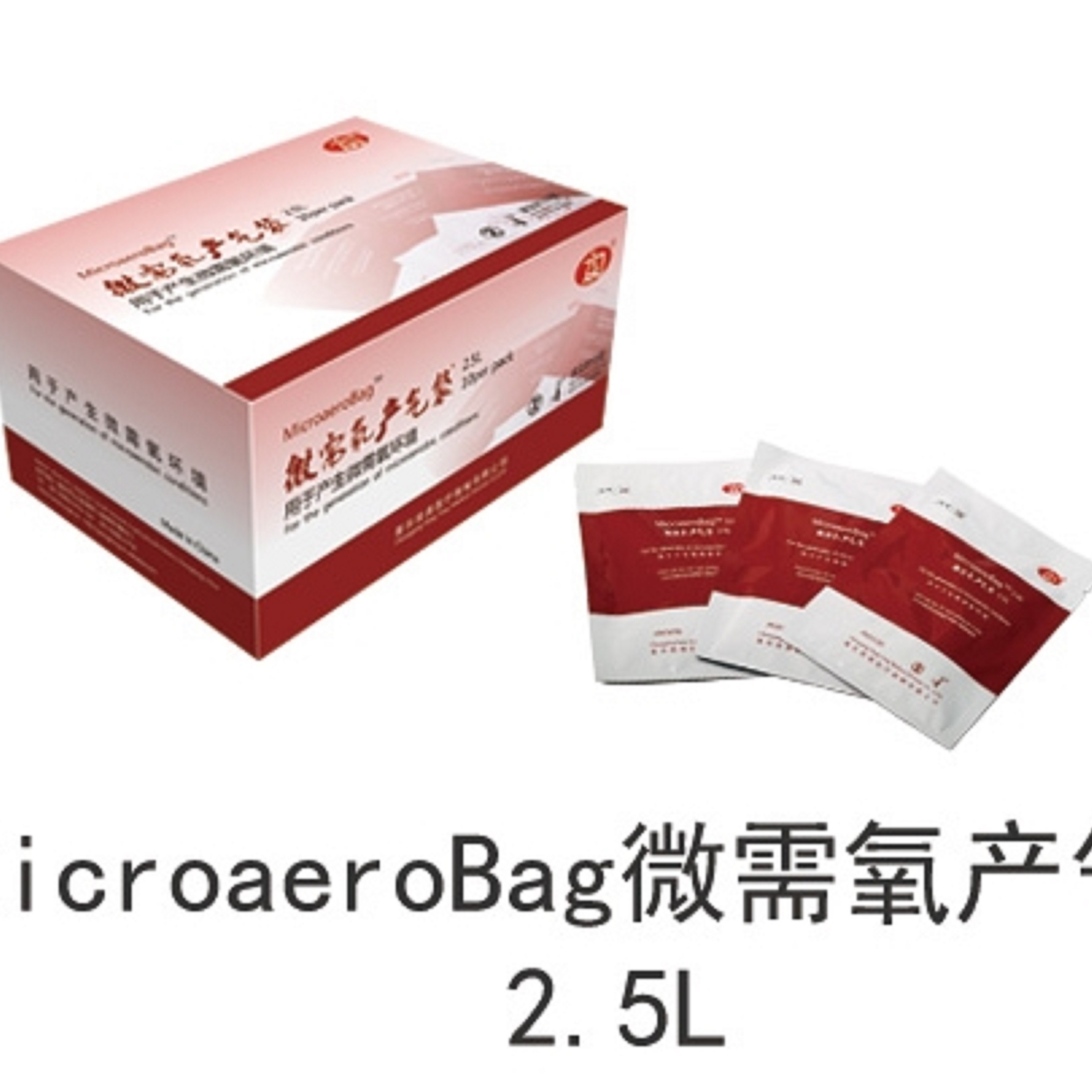MicroaeroBagTM微需氧产气袋