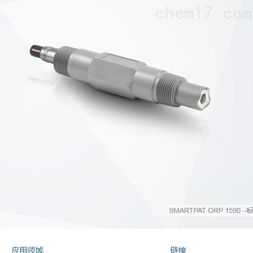 德国科隆KROHNE传感器