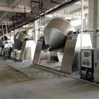 活性炭颗粒双锥回转真空干燥器