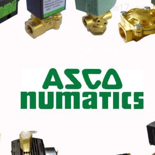 美国原装阿斯卡SC8256B045V进口ASCO电磁阀批发供应
