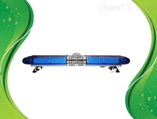 蓝色长排警示灯警报  1.2米长排灯 依维柯