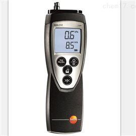 512德国德图testo差压测量仪