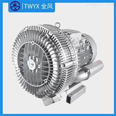 负压旋涡气泵