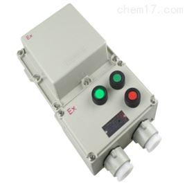 厂家供应BXQ-16A防爆磁力起动器