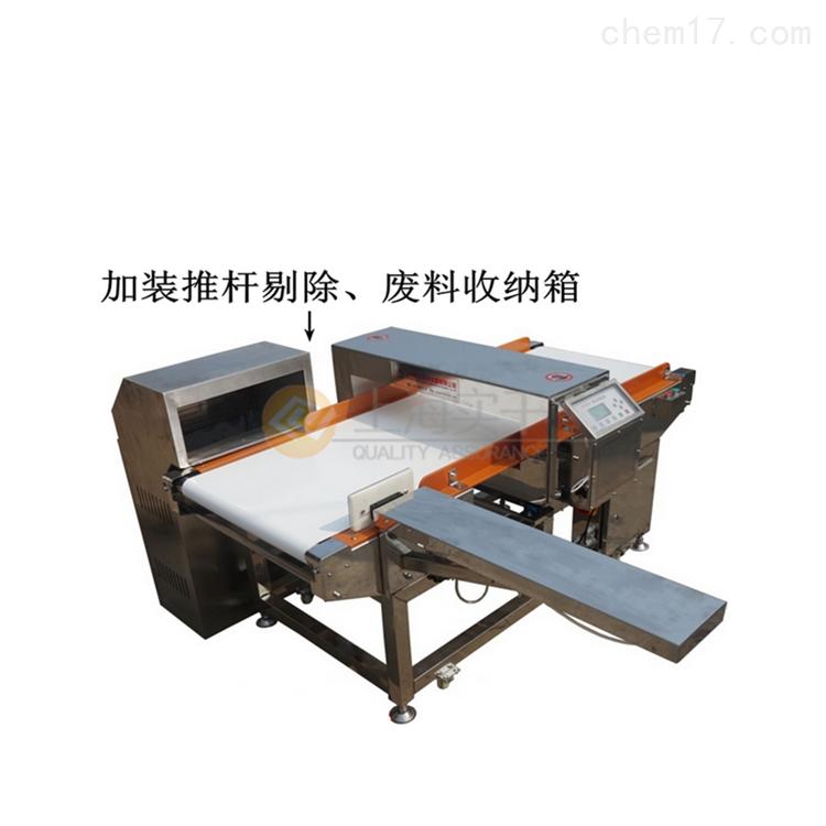 防锈耐腐蚀金属检测机