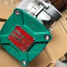 美国ASCO阿斯卡电磁阀WSNF8327B102现货