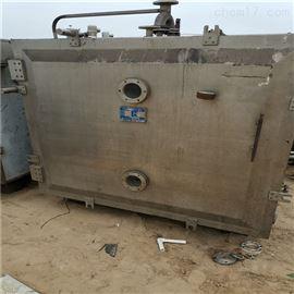 高价回收冷冻真空干燥机