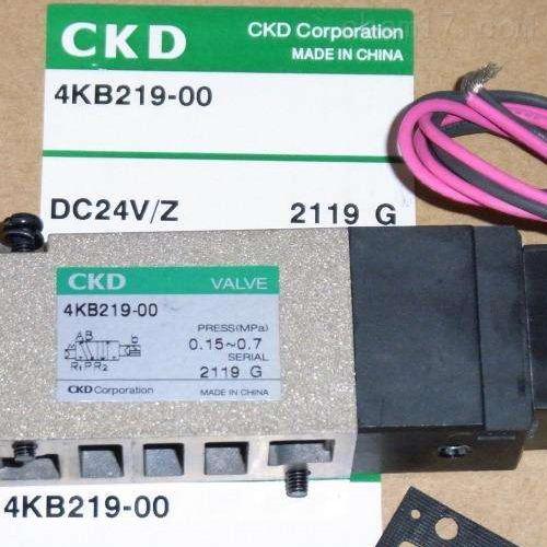 日本CKD先导式3通电磁阀
