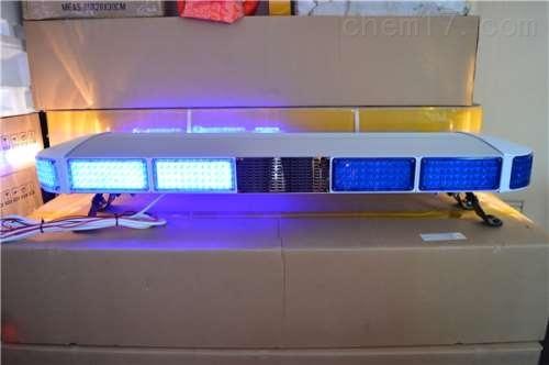 120车警示灯  警笛喊话开道用 蓝色全蓝