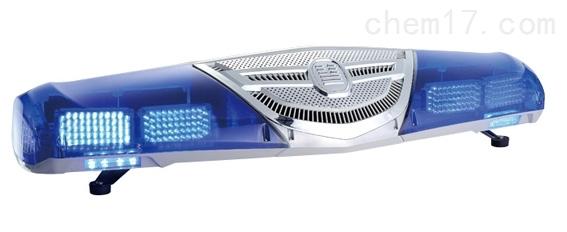 医护车警灯  12V 蓝色全蓝