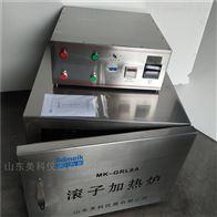 XGRL-5美科高温滚子加热炉可同时放多个老化罐