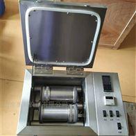 GRL-BX3便携式高温滚子加热炉