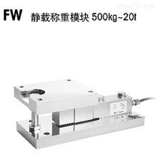 FW/CW反应釜搅拌站水泥称称重系统料灌称重模块