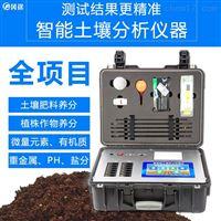 FT---Q10000高精度全项目土壤肥料养分检测仪