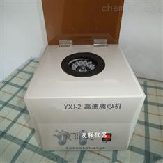 臺式高速電動離心機