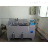 厂家提供盐雾试验箱产品合格证检测报告