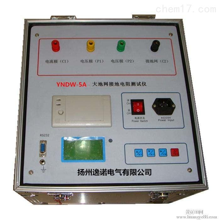 大型5A地网接地电阻测试仪