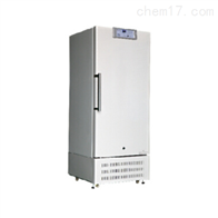 DW-40L276-40℃低温保存箱