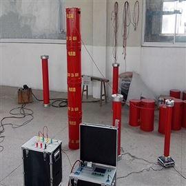 75KVA电力设施许可证变频串联谐振试验成套装置