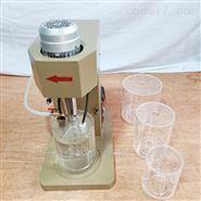实验室浸出搅拌机 变频充气式搅拌器