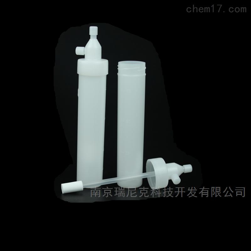 国标气泡吸收瓶75ml聚丙烯材质PP