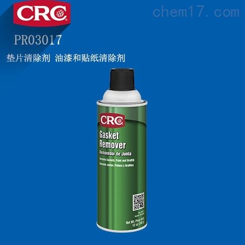 美国CRC Gasket Remover 垫片 油漆清除剂