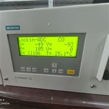 西门子原装进口气体分析仪组分:SO2