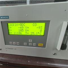 7MB2335-0PQ00-3AA1西门子在线烟气体分析仪