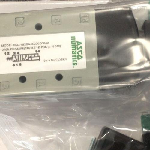 美国ASCO单控电磁阀现货