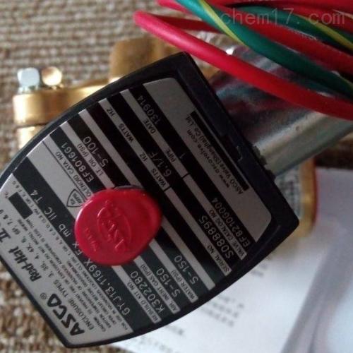 美国阿斯卡ASCO电磁阀 脉冲阀中国