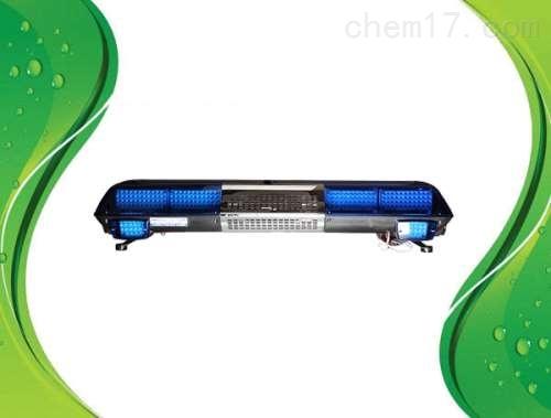 医护车顶长排灯  医疗车 警灯全蓝