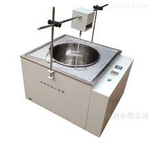 电动搅拌水浴锅
