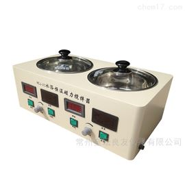 HCJ-2C水浴磁力搅拌器