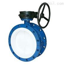 蜗杆传动衬氟蝶阀D341F4厂家直销供给厂家