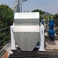 HC-Mag一體化磁分離水處理設備