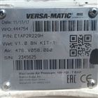 美國Versa-matic真空泵